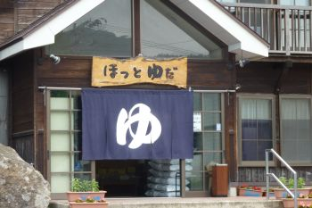201106_yuda01