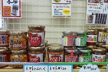 201106_yuda02
