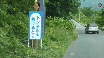 201106_yuda05