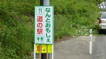 201106_yuda06