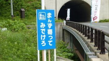 201106_yuda07