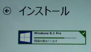 Win81a