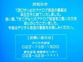 200101_2
